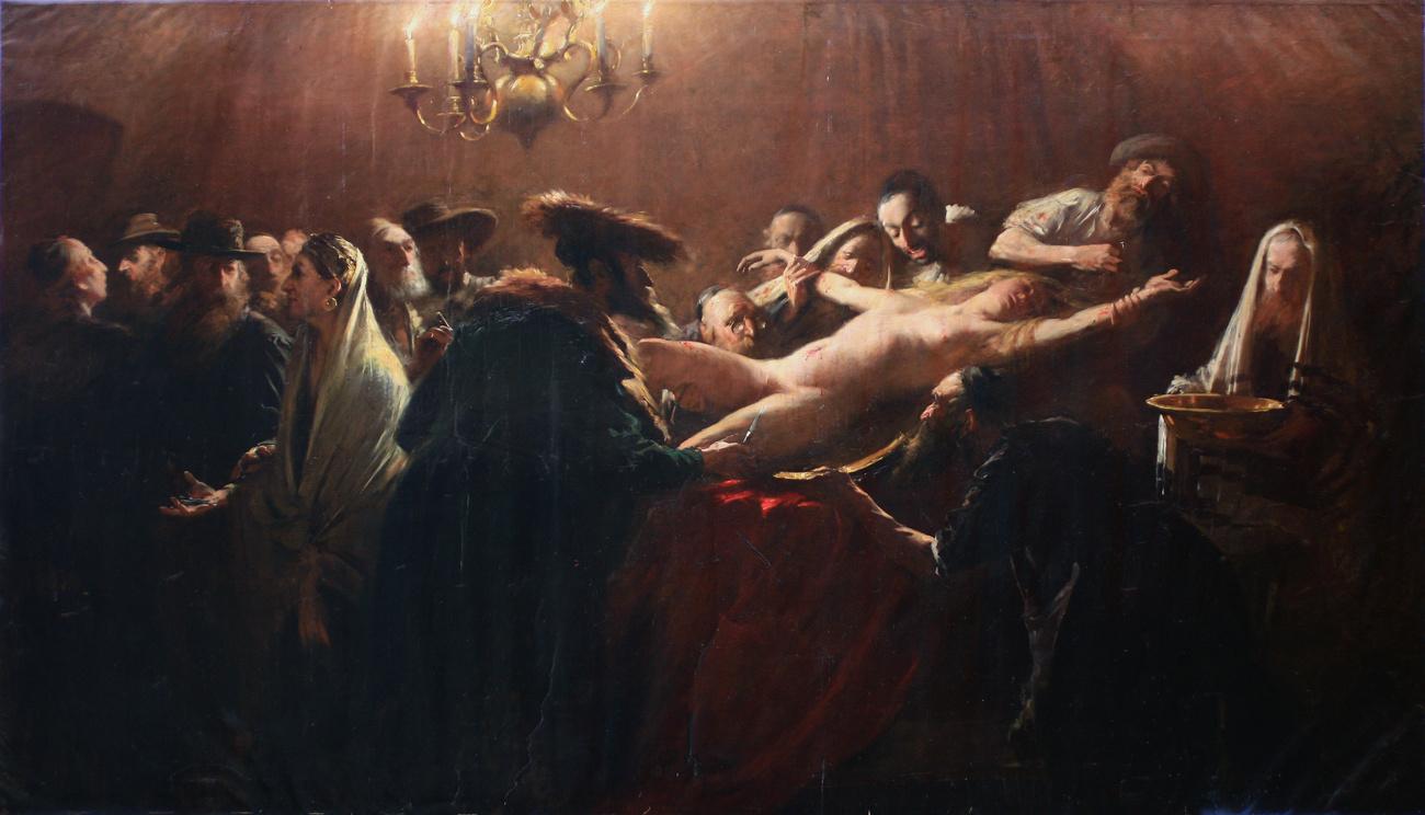 Франция сексуальные обряды