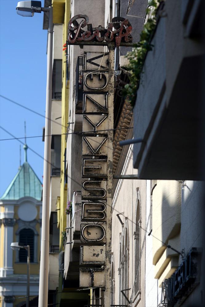 Petfői könyvesbolt - Margit körút