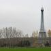 Románia sem maradhatott ki az Eiffel-lázból, ez a torony Sloboziában található.