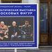 Viaszbábu múzeum Livagyijában a Jalta melletti 1945-ös konferencia helyszínén.