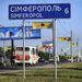 Szimferopol 6 kilométer. Bár a Krím félsziget 2,3 millió lakójának 75 százaléka orosz, és ez a mindennapok, sőt a gyakorlatban a hivatalok nyelve is, az útjelzőtáblán a latinbetűs felirat felett csak ukránul áll a város neve, oroszul nem.