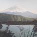 A Fudzsi-hegy
