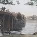 A Kintai-kyo híd