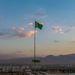A világ (most már csak harmadik) legmagasabb zászlórúdja