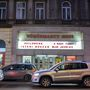 Március végén végleg bezár a budapesti Vörösmarty mozi.