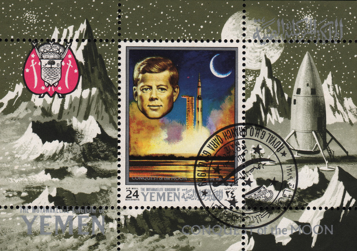 Bélyegeken is ünnepelte a világ az Apollo-11 hőseit - 7