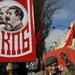 Az eseménnyel egyidőben üli saját ünnepét a kommunista párt is, ők az 1917-es októberi orosz forradalom emlékére vonulnak