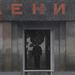 Magányos orosz katona vigyáz Lenin Mauzóleumára